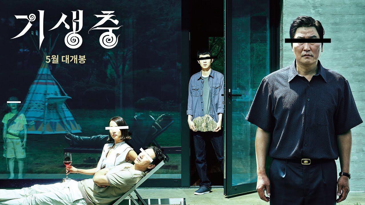 パラサイト半地下の家族韓国映画